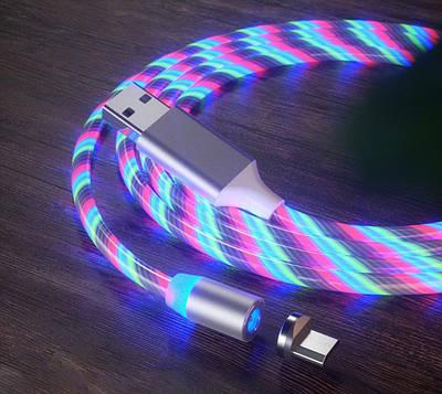Светодиодный светящийся магнитный кабель для зарядки 1м MicroUSB Быстрая зарядка