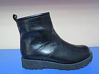 Зимние кожаные сапоги/ботинки для мальчика 30р (19.5см стелька)