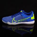 Футзалки Nike React Gato (39-45), фото 4
