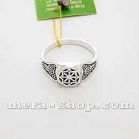 Молвинец кольцо славянский оберег