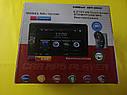 АКЦИЯ! +Магнитола автомобильная с экраном Pioneer 7621  USB SD Bluetooth, фото 7
