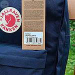Спортивный рюкзак Kanken Fjall Raven 16L Dark Blue Рефлектив (темно-синий) - Унисекс 467KN, фото 2