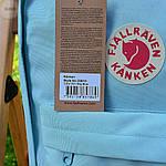 Спортивний рюкзак Kanken Fjall Raven 16L Sky Blue Рефлектив (блакитний) - Унісекс 468KN, фото 5