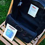 Спортивний рюкзак Kanken Fjall Raven 16L Dark Blue/Red Рефлектив (синьо-червоний) - Унісекс 470KN, фото 4