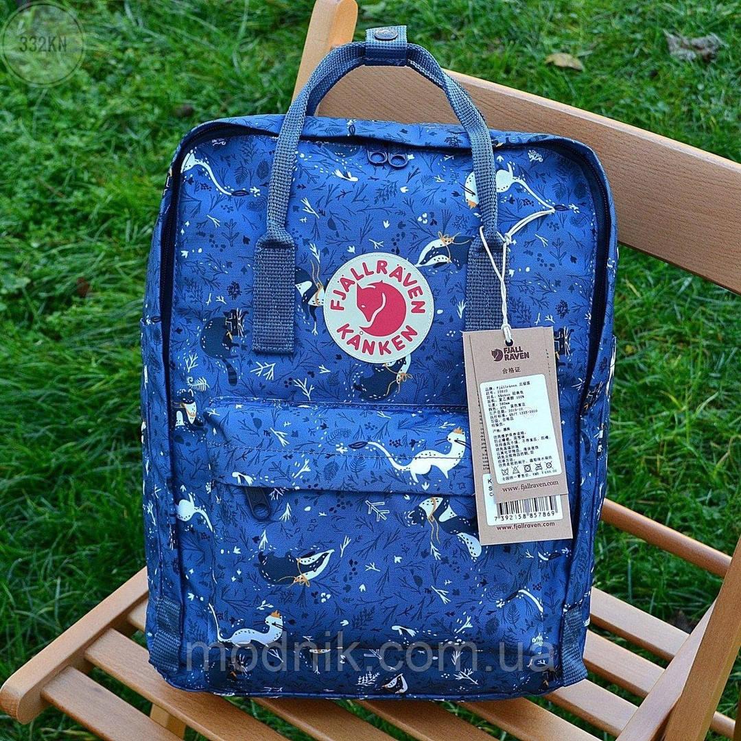 Спортивный рюкзак Kanken Fjall Raven 16L Blue Fable Рефлектив (синий) - Унисекс 332KN