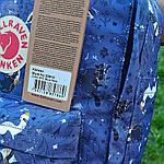 Спортивный рюкзак Kanken Fjall Raven 16L Blue Fable Рефлектив (синий) - Унисекс 332KN, фото 2