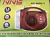 Портативный радиоприемник с фонарем NS-065U-1, фото 3