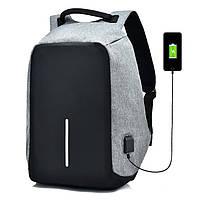 Рюкзак Bobby Боббі с захистом від карманників, крадіїв антикрадій з USB