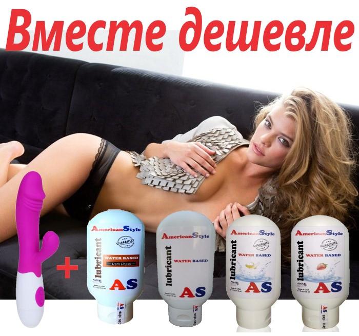 Набор - женский клиторальный вибратор Lover со стимулятором точки G с интимным лубрикантом на выбор