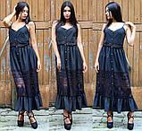 Шикарное летнее платье-сарафан с кружевом, фото 2