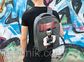 Рюкзак міський Протикрадій UFC (сірий) 1262