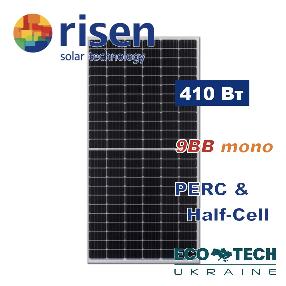 Солнечная батарея Risen RSM144-6-410M/9ВВ PERC монокристалл