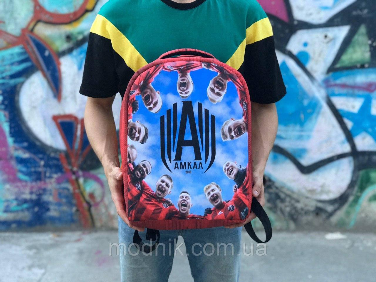 Городской рюкзак Антивор Футбол АМКАЛ (разноцветный) 1277