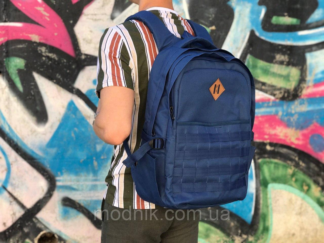 Рюкзак міський система Molle (синій) 1281