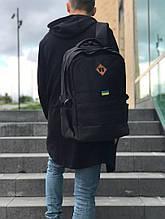 Рюкзак міський система Molle (чорний) 1282