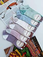 """Короткие женские носки с рисунком """"Cuts"""" 95/8, фото 1"""