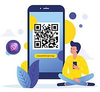В интернет-маркете Polz теперь можно заказывать через QR код