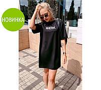 """Стильное платье-футболка оверсайз """"Urban"""", фото 1"""
