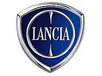 Автозапчасти в Киеве на автомобили Lancia.