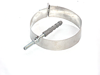 Скоба из нержавейки 0,5 мм, диаметр 130мм