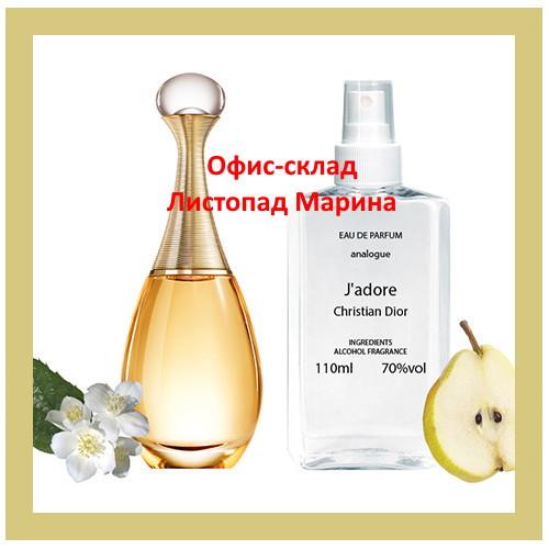 J'adore Eau de Parfume от Dior для женщин, Analogue Parfume 110 мл
