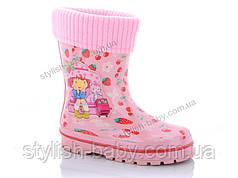 Обувь для непогоды оптом в Одессе. Детские резиновые сапоги бренда Солнце для девочек (рр. с 23 по 29)