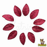 Листочки Бордовые из Фоамирана (латекса) 2.5 см 10 шт/уп