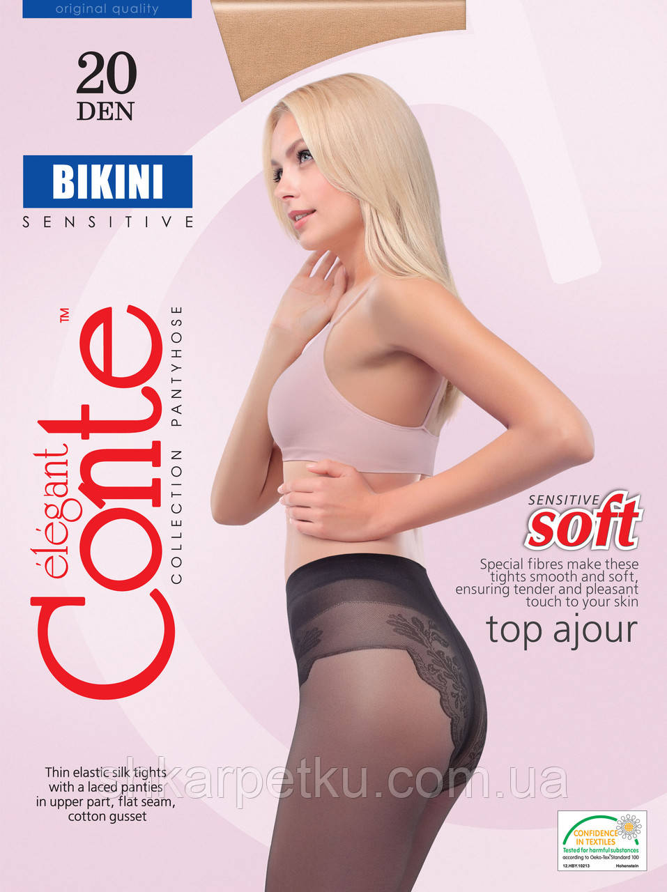 Жіночі колготки 20 den Conte Bikini капронові з ажурними трусиками