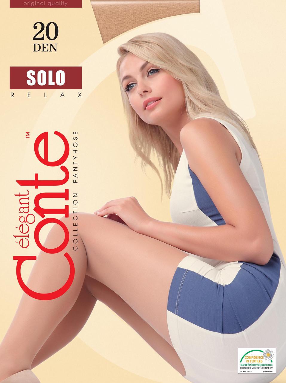 Жіночі  тілесні капронові напівматові колготки Conte SOLO 20 з  утягуючими шортиками 20 den