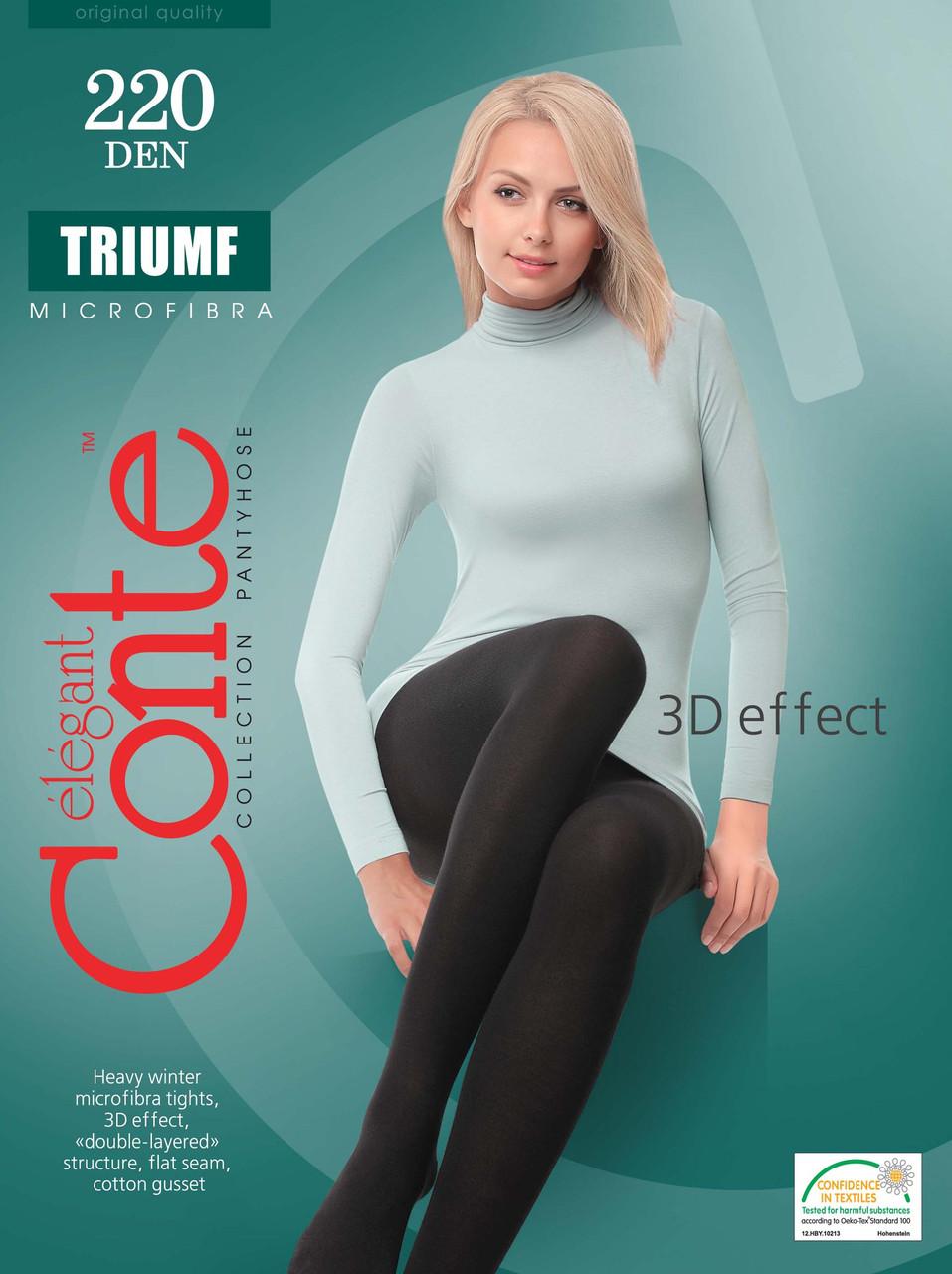 Колготки 220 den Conte Triumf  жіночі теплі з ефектом 3D з мікрофибри