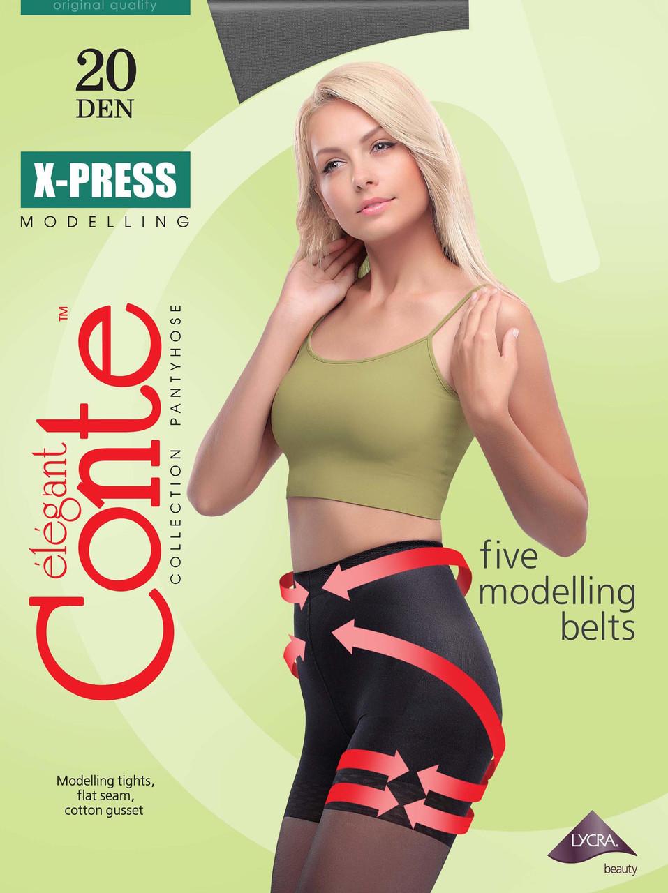 Жіночі моделюючі Conte X-Press 20 капронові колготки з ефектом push-up 20 den