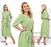 Костюм двойка юбка+кофта супер-софт 42,44,46,48,50,52,54, фото 3