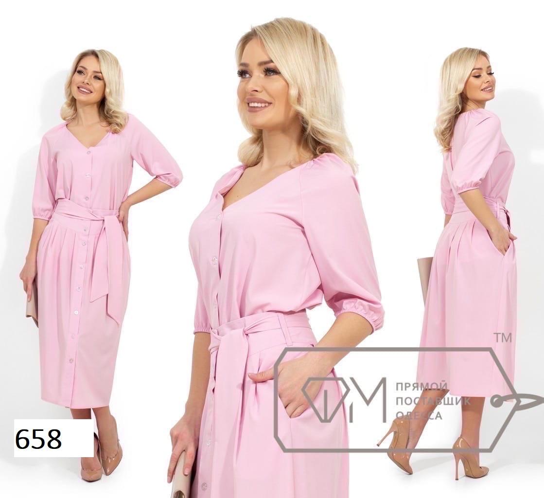 Костюм двойка юбка+кофта супер-софт 42,44,46,48,50,52,54