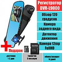 КАЧЕСТВО Видеорегистратор зеркало авто + камера заднего вида Blackbox DVR FullHD 12MP + подарок флешка