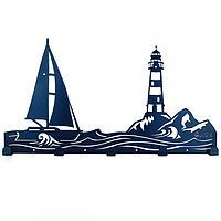 Вешалка настенная Glozis Sea H-065 50 х 26 см, КОД: 241760