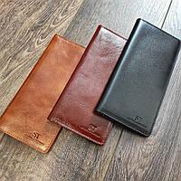 Стильный тонкий мужской кожаный кошелек купюрник ST