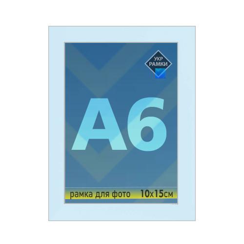 Рамка А6 10х15 голубая пастель с серебряными полосками для фото настольная со стеклом Укр Рамки