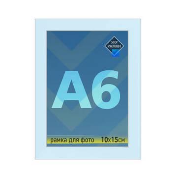 Рамка А6 10х15 голубая пастель с серебряными полосками для фото настольная со стеклом Укр Рамки, фото 2