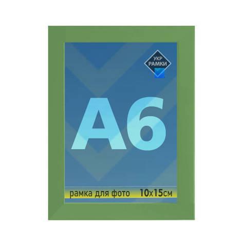Рамка А6 10х15 зеленая для фото настенная со стеклом Укр Рамки, фото 2