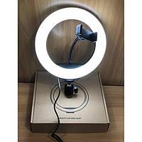 Селфи-лампа Led кольцо большое 20 см
