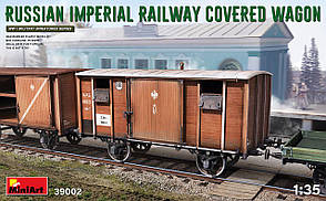 Железнодорожный крытый вагон Российской Империи. Сборная модель в масштабе 1/35. MINIART 39002
