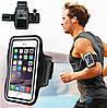 Спортивный чехол Smart на руку для телефона, фото 3