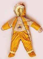 "Комбинезон-трансформер ""Мишутка"" золотисто-желтый, фото 1"