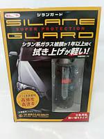 Полироль для автомобиля Silane Guard ART-7009 автокосметика для кузова