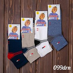 Шкарпетки дитячі для хлопчиків Tottini Kids (Україна) 099drn