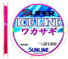 Леска Sunline Super Ice Line Wakasagi 60m #0.4/0.104mm