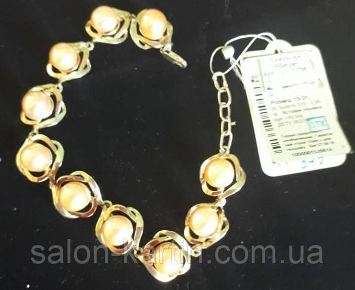 Серебрянный браслет с натуральным жемчугом и позолотой