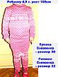 """Детские шерстяные гамаши (лосины, леггинсы) """"Снежинка"""" - цвет светлый клевер,, фото 3"""