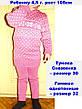 """Детские шерстяные гамаши (лосины, леггинсы) """"Снежинка"""" - цвет светлый клевер,, фото 4"""