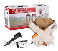 Массажер для шеи и спины с подогревом Massager of Neck Kneading, фото 3